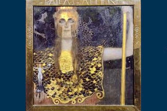 Call for papers per il secondo volume della rivista Athena