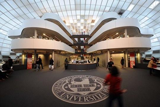 Selezione di giovani ricercatori per una posizione di Visiting Professor per la Freie Universität Berlin